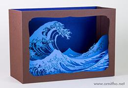 L'Ornithorynque périgourdin - Carte postale 3D - Découpe laser - La vague